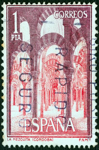 Interior of La Mezquita, Cordova (Spain 1964)